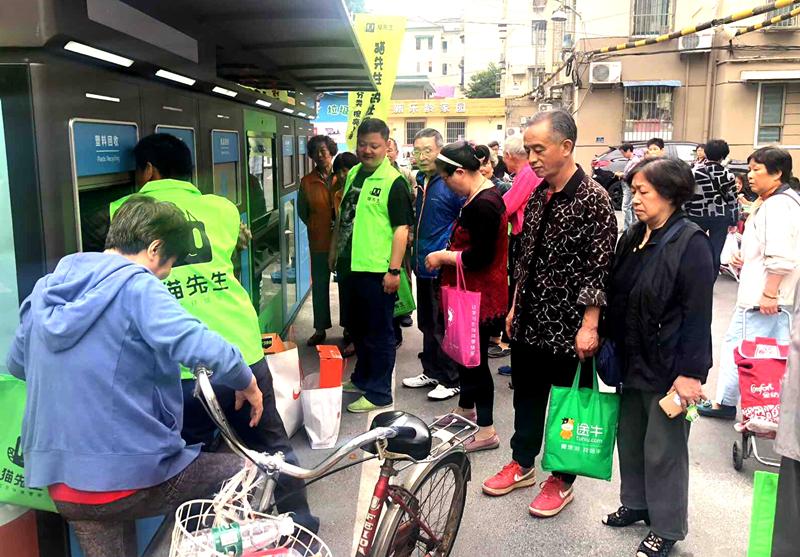 上海智能分类垃圾箱,上海智能垃圾箱厂家