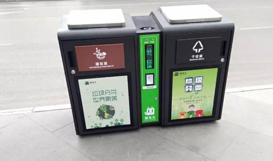 智能垃圾回收站,貓先生智能垃圾箱
