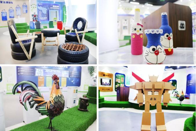 智能垃圾分类展厅设计