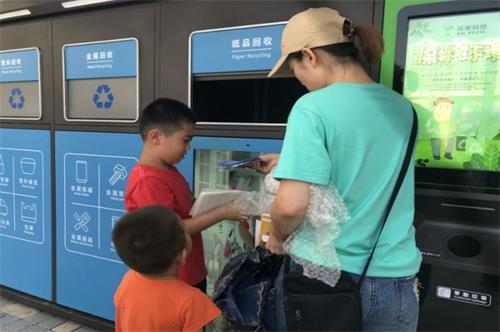 社区智能分类垃圾箱